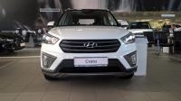Накладка на передний бампер на Hyundai Creta